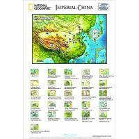 4D Cityscape National Geographic Starověká Čína 6