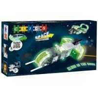 Clics Space Box