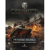 Computer Press World of Tanks