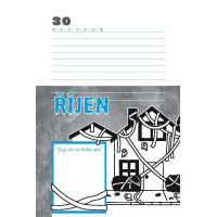 Cooboo Školní deník malého poseroutky 3