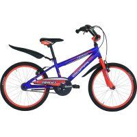 Coppi Argo 20 G dětské kolo