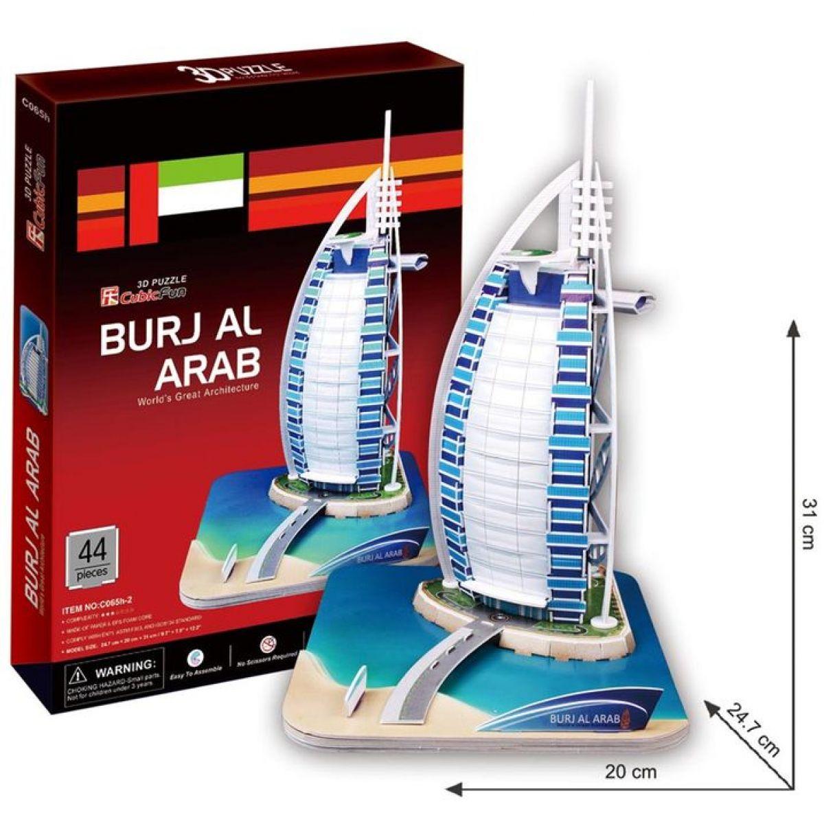 CubicFun 3D Puzzle Burj Al Arab 44 dílků