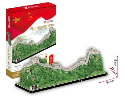 CubicFun  17C167 - Puzzle 3D Čínská zeď - 75 dílků