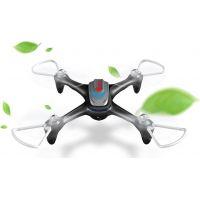 Dron na dálkové ovládání X8Pro