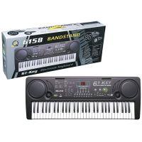 HM Studio Elektronické klávesy 61 kláves