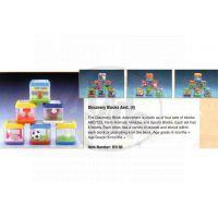 Fisher Price Kostky s překvapením Mattel B5188