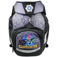 EPLine EP01760 - Školní batoh (3-5 třída)  - Gormiti