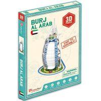 HM Studio Puzzle 3D Burj Al Arab 17 dílků