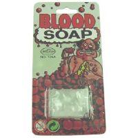 HM Studio Žertovný předmět Krvavé mýdlo