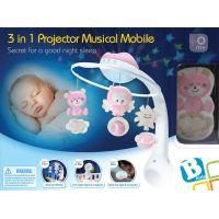 Infantino Hudební kolotoč s projekcí 3v1 růžový 5