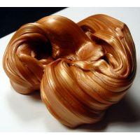 Inteligentní plastelína - Třpytivý bronz