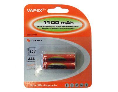 Baterie AAA mikrotužkové nabíjecí 2ks
