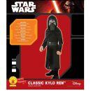 Rubie´s Kostým Star Wars Kylo Ren vel. L 2