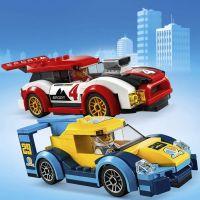 LEGO® City 60256 Pretekárske autá 6