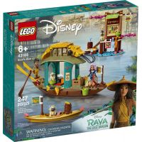 LEGO Disney Princess 43185 Boun a loď 2
