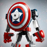 LEGO Super Heroes 76168 Captain America v obrněném robotu 3