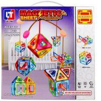 EP Line Magnetická stavebnice Magnetic Sheet 30