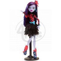 Mattel Monster High Rok 1300 Rozkvétání - Jane Boolittle 2