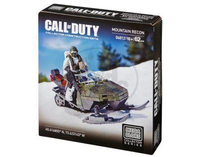 Megabloks Micro Call of Duty Vozidlo - Mountain recon