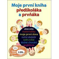 Svojtka Moje první kniha předškoláka a prvňáka