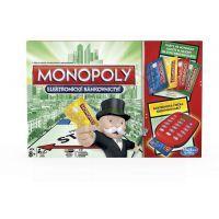 MONOPOLY elektronické bankovnictví CZ (A7444) 2