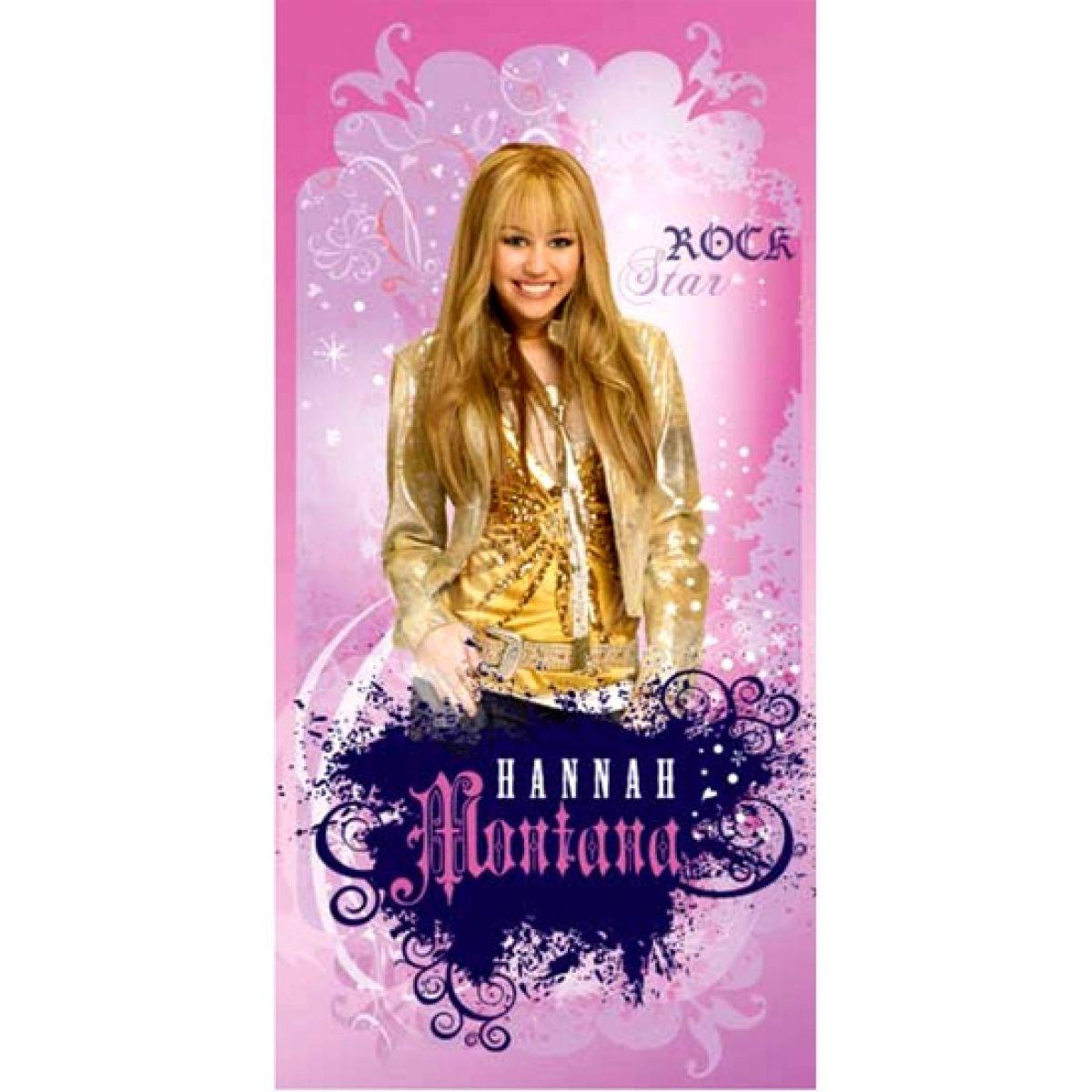 Osuška Hannah Montanal