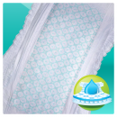 Pampers Active Baby Monthly Box S2 228 ks 5