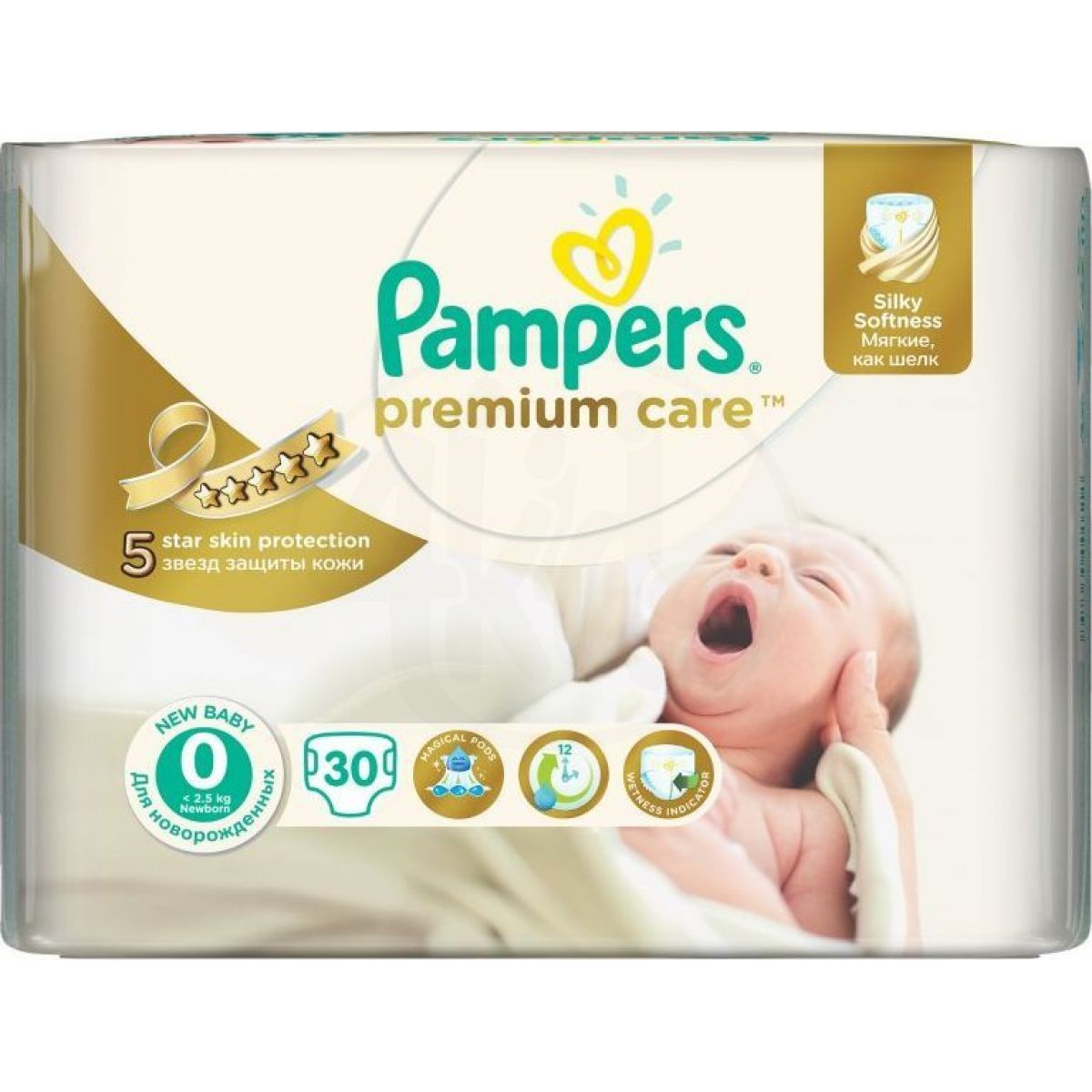pampers premium protection angebot