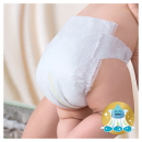 Pampers Premium Care 2 MINI 3-6 kg 240ks 5