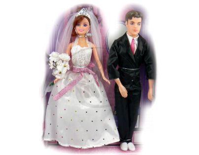 Panenka nevěsta kloubová se ženichem - černé sako