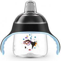 Philips Avent Hrneček pro první doušky Premium 200 ml černý