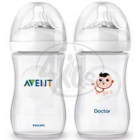 Philips Avent Láhev Natural 260 ml a Doktor 260 ml