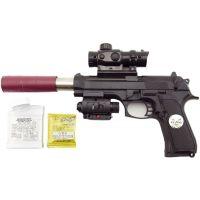 Pistole na vodní kuličky včetně nábojů
