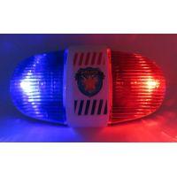 Policejní světlo na kolo 13 cm 2