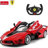 Epee RC auto1:14 Ferrari FXX K Evo červené