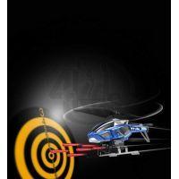 RC Vrtulník - Helikoptéra IR 3 kanálová se šipkama - POŠKOZENÝ OBAL 3