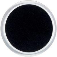 Ready2Learn Kruhový polštářek - černá barva
