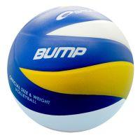 Spokey Bump II Volejbalový míč modrý 837405