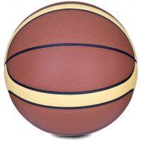 Spokey Míč na košíkovou Scarbus II hnědý 7