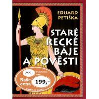 Ottovo nakladatelství Staré řecké báje a pověsti
