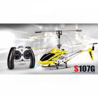 Syma RC Vrtulník s Gyroskopem 2