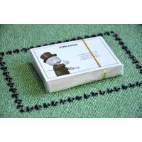Vopi Monopoly koberec s figurkami 92 x 92 cm 4