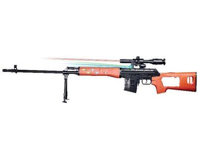 Wiky Odstřelovací puška na baterie