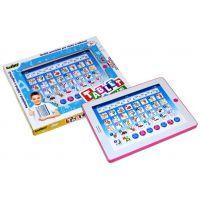 Wiky Tablet Maxi česko-anglický 26cm - Růžová 3
