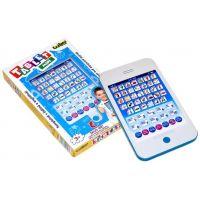 Wiky Tablet Mini česko-anglický 20cm - Modrá 3