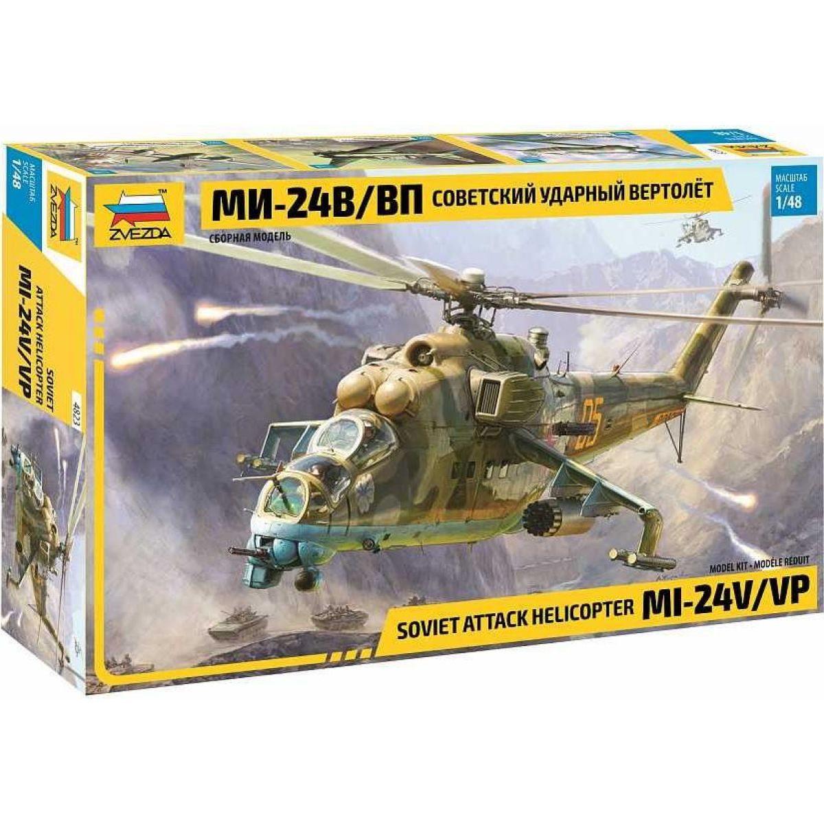 Zvezda Model Kit vrtulník MIL-Mi 24 V VP 1:48