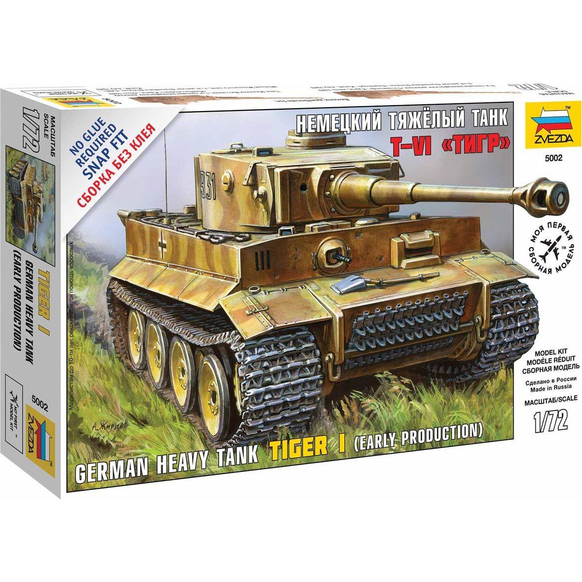 Zvezda Snap Kit tank 5002 Tiger I 1:72
